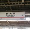 鈴木このみStanding Live Tour 〜Bring It〜大阪公演感想