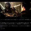 至高のステルス&FPS+RPG『DEUS EX: MANKIND DIVIDED』をクリア