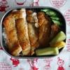 58冊目『ドーンと元気弁当』から初回は鶏塩焼きステーキ弁当
