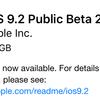 iOS9.2 Public Beta2提供開始