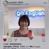 QQ English 英語体験留学に参加してきました!