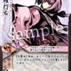 桜降る代に決闘を トコヨの雅打ち