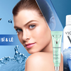 Sản phẩm kem dưỡng da của mỹ phẩm Vichy có tốt không, giá bao nhiêu?