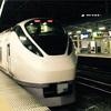 茨城への出張が便利に。特急ひたち・ときわの車両も進化してた