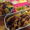 【1食99円】赤身マグロフライ弁当レシピ ~高タンパク・低脂質・鉄分補給できる赤身をカリッと揚げ焼き~【パパ手作り節約弁当】