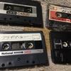 カセットテープが好きだった