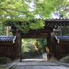 京都 重陽の節会 虚空蔵法輪寺 (9月9日)