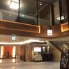 格安沖縄旅行の宿はネストホテル那覇  #格安沖縄旅行ブログ