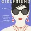 China Rich Girlfriend / Kevin Kwan