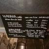 💂wabara.cafe@守山市💂