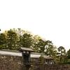 「皇居」を簡単な英語で説明する