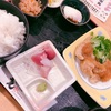 【ランチ】新宿にある居酒屋でランチ☆
