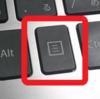 アプリケーションキー、使っていますか