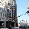ヨドバシ梅田ペデストリアンデッキの大阪駅側が6月30日に完成するみたいだよ!【大阪市北区】