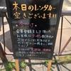 大阪レンタカー  テラニシモータース守口店  クーポン配布中♪