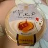 トーラク:T.K.P(たまごかけプリン)/RIZAPアーモンドミルクプリン/ハイカカオレアチーズ