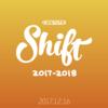 CSSnite Shift11:Webデザイン行く年来る年 #cssnite