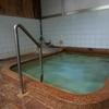 【別府市】鉄輪温泉 上人湯〜重厚感が感じられる鉄輪中心部の共同浴場