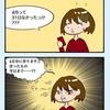 31日迷子(毎年)