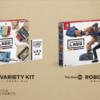 Nintendo Switchを使った新しい遊び、ダンボール工作キット「Nintendo Lab」を発表