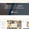 schoolTakt★ガッカイ イベントレポート No.4(2019年12月15日)