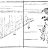 姥と一代女と下男 (『好色一代女』巻4-4「栄耀願男」挿絵)