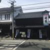 2019.5.9 PART Ⅰ 奥の細道と東北の旅(自転車日本一周11日目)