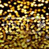 HIBIKIー韻 issue-2