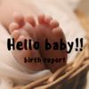 産まれました!【出産レポ】