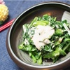 明太子マヨネーズのおすすめアレンジしよう!「小松菜の明太子マヨネーズ和え」