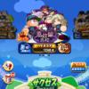 【雑記】パワプロアプリ チムランSS4→SS5へ