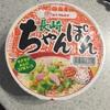 埼玉ラーメン食べ歩き(番外編)子供のころよく食べていた 味のマルタイ 長崎ちゃんぽん