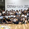OthloTechが、東海最大規模のハッカソン『OthloHack 2016』を開催しました。