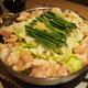 和味食房しのぶえ「塩ホルモン鍋」