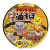 日清 チキンラーメンの油そば(鬼滅の刃コラボパッケージ)【商品レビュー】