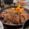 恵比寿でがっつり肉が食べたい日にいくランチ!ご飯大盛り無料のうまうまジンギスカン【恵比寿「恵比寿 鐵玄 」ラムモモステーキ定食(1200円)】