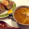 エビの殻まで美味しいスープ