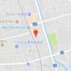 【出張版】【ラーメン】埼玉の獨協大学前駅周辺1位の中華そば。