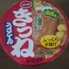 co-op「マルちゃんきつねうどん(関西風)」 緑を食べたら赤もね!