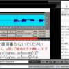 QuizChan on Nicolive を公開した