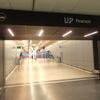 【NY&トロント】トロント空港からUPエキスプレスを利用して市内へ♡