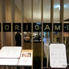 『ORIGAMI/オリガミ』至高の名物オムライスを頂く - キャピトルホテル東急