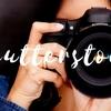 【ストックフォト】Shutterstock(シャッター ストック)の特徴とは?