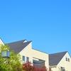 税金を 知れば得する 住宅ローン