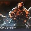 Cod BO4を一通りプレイした感想【レビュー】『Call of Duty Black Ops 4(コールオブデューティー ブラックオプス4)』