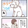激マズ薬【143】