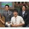 【必見】横山だいすけさんが出演!「もしもツアーズ」「踊る!さんま御殿」を見のがすな!