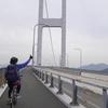 【しまなみ海道】ぼくのはるやすみ2017~サイクリング初心者がママチャリでしまなみ海道を走ってみた旅~【走破編①】
