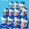 【fish】複数行野郎 (サンプル集)