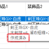 MHSX2G ver2019014